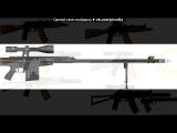 «Pimp my Gun IX» под музыку RE-pac - Смертельное оружие. Picrolla